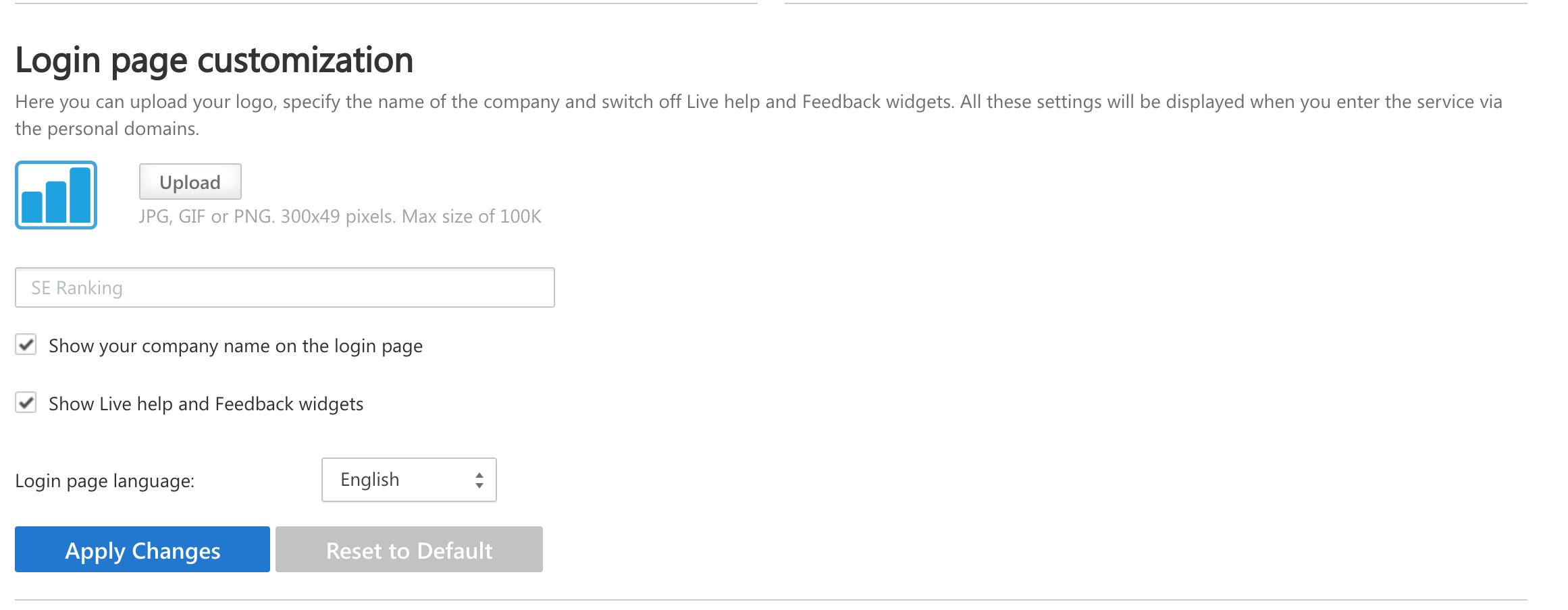 Login page customization