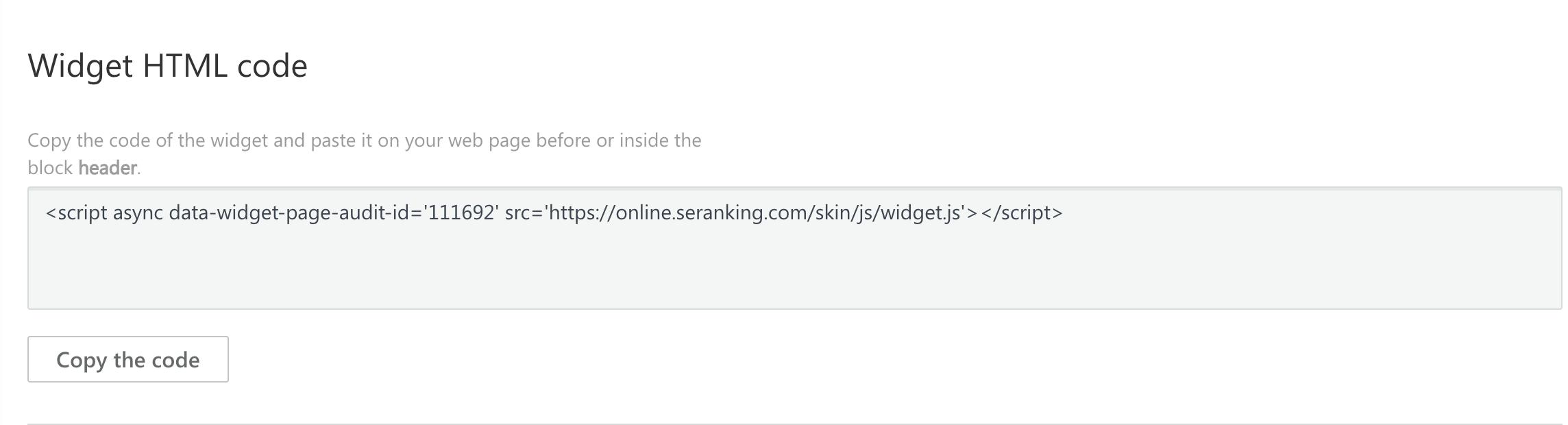 SE Ranking Lead Generator widget code