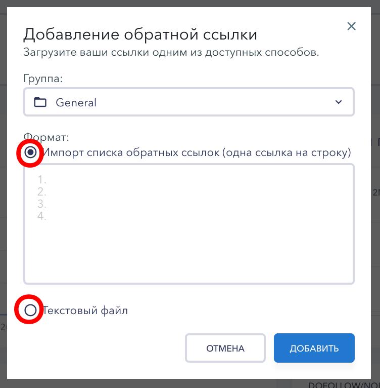 import-backlink
