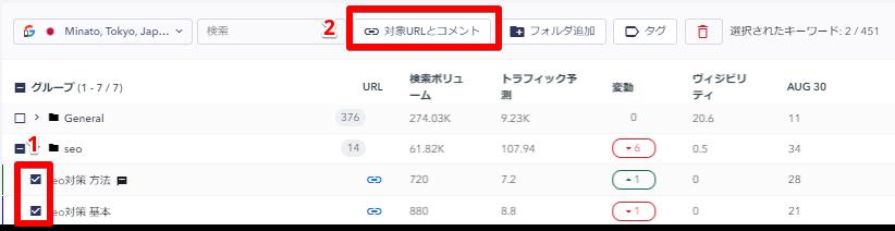複数対象URL指定