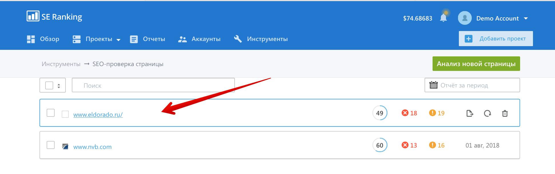 SEO-audit export 2.1