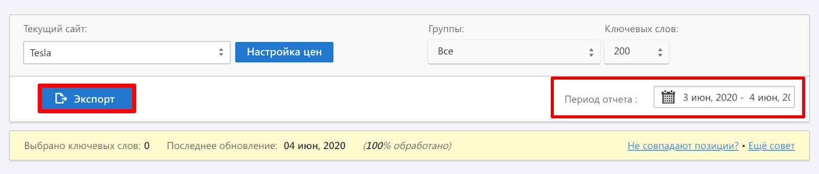 export-calendar